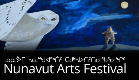 Art: Nunavut Arts Festival